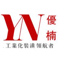 广西优楠家具有限公司招聘:公司标志 logo