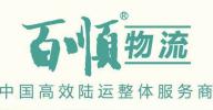 桂林市百顺物流有限责任公司招聘:公司标志 logo