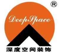 北京深度空间装饰工程有限公司柳州分公司招聘:公司标志 logo
