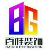 廣西百桂建筑裝飾有限公司桂林分公司招聘:公司標志 logo