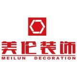 廣西美倫裝飾工程有限公司招聘:公司標志 logo