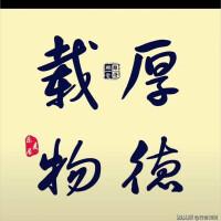 桂林金太阳国际旅行社有限责任公司招聘:公司标志 logo