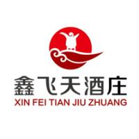 桂林市鑫飞进出口贸易有限公司招聘:公司标志 logo