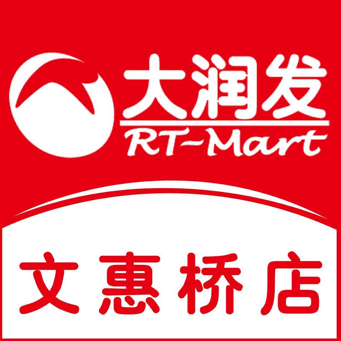 【大潤發】柳州大潤發商業有限公司招聘:公司標志 logo