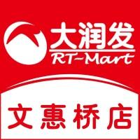 柳州大潤發商業有限公司招聘:公司標志 logo
