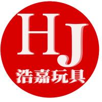 桂林宏嘉商贸有限公司(浩嘉玩具)招聘:公司标志 logo