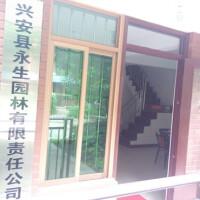 桂林市江程建设工程有限公司招聘:公司标志 logo