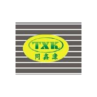桂林同鑫康商贸有限公司招聘:公司标志 logo