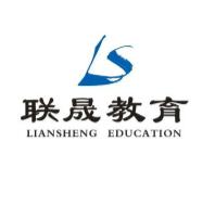 柳州联晟教育咨询有限公司招聘:公司标志 logo
