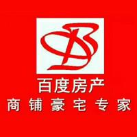 桂林市百度房产咨询有限公司招聘:公司标志 logo