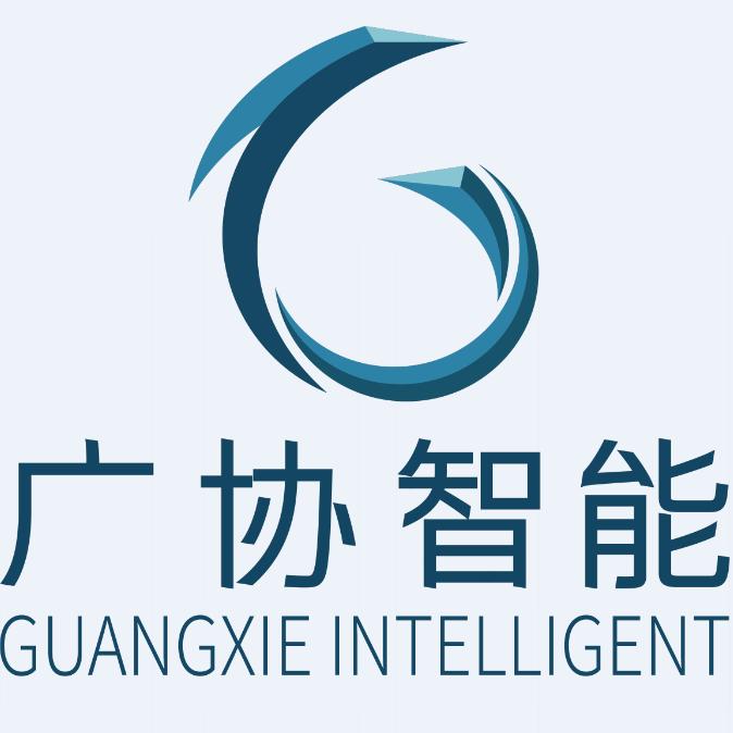 【广协智能】广西广协智能科技有限公司招聘:公司标志 logo