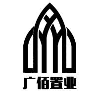 桂林市广佰置业有限公司招聘:公司标志 logo