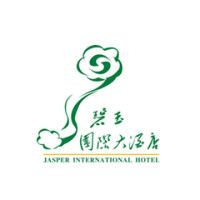 碧玉国际大酒店有限责任公司桂林分公司招聘:公司标志 logo