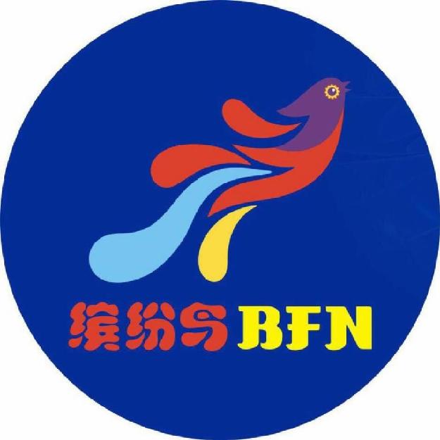 【缤纷鸟美术】柳州市缤纷鸟文化传播有限公司招聘:公司标志 logo