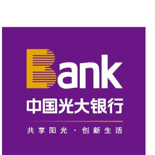 中国光大银行桂林支行信用卡中心七星分部招聘:公司标志 logo