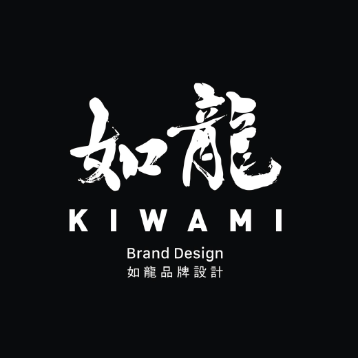 桂林市如龙品牌设计有限公司招聘:公司标志 logo