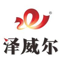 南寧市澤威爾飼料有限責任公司招聘:公司標志 logo