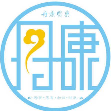 廣西丹康醫藥有限公司招聘:公司標志 logo