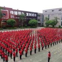 秀峰區大普家具經營部招聘:公司標志 logo