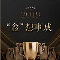 桂林市奥鑫房地产营销策划有限公司招聘:公司标志 logo