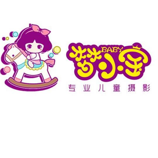 柳州市城中区盘子女人坊摄影店招聘:公司标志 logo