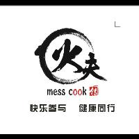 七星区伙夫传餐饮店招聘:公司标志 logo