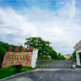 深圳幸福家園投資管理有限公司招聘:公司標志 logo