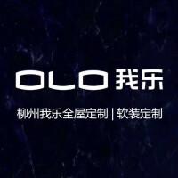 南京我乐家居股份有限公司柳州分公司招聘:公司标志 logo