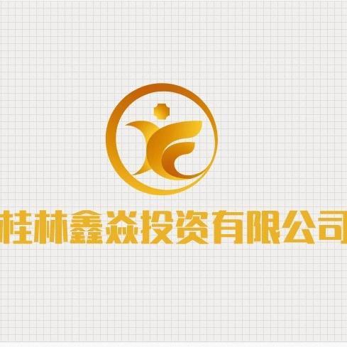 【鑫焱投資】桂林鑫焱投資有限公司招聘:公司標志 logo