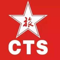 港中旅(桂林)国际旅行社有限责任公司招聘:公司标志 logo