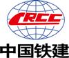 中铁建桂林旅游开发有限公司招聘:公司标志 logo