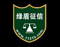 廣西宥榮企業征信有限公司招聘:公司標志 logo