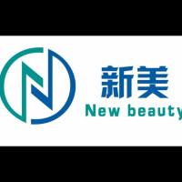 桂林新美電器銷售服務有限公司招聘:公司標志 logo