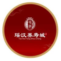 广西桂林瑶汉养寿健康产业有限公司招聘:公司标志 logo