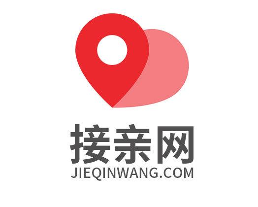 桂林一瓶一钵网络科技有限公司(接亲网)招聘:公司标志 logo