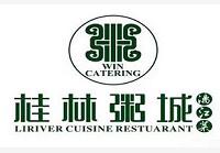 桂林市风味粥城有限公司招聘:公司标志 logo