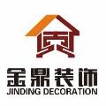 广西桂林金鼎装饰有限责任公司招聘:公司标志 logo