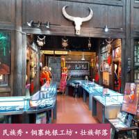 秀峰区绿野仙踪民族工艺品专营店招聘:公司标志 logo