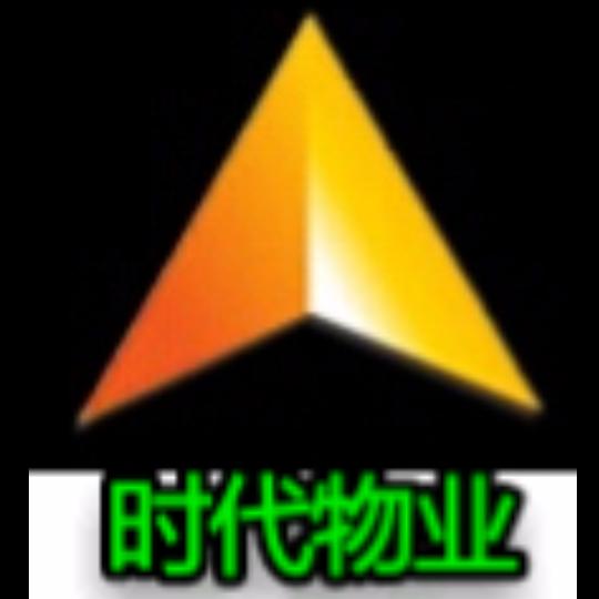 【桂林时代物业】桂林时代物业服务有限公司招聘:公司标志 logo