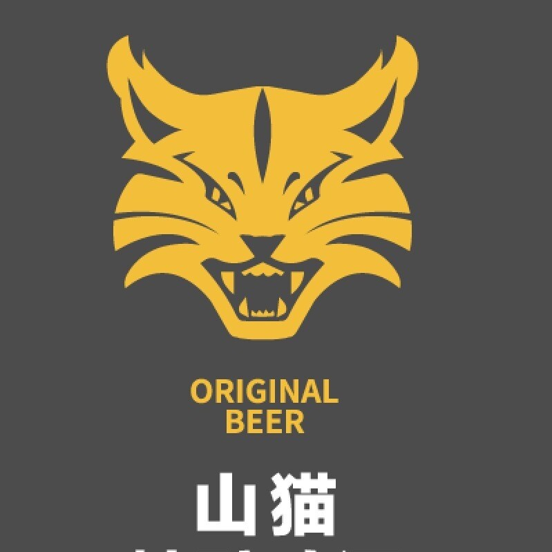 桂林山貓啤酒有限公司招聘:公司標志 logo