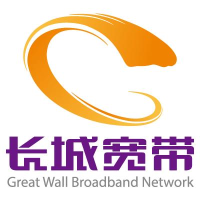 長城寬帶網絡服務有限公司桂林分公司招聘:公司標志 logo