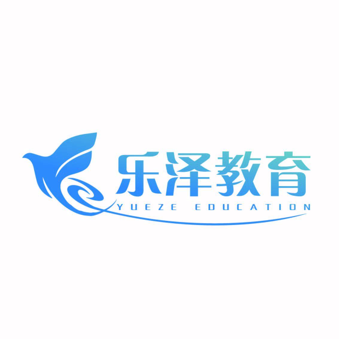 广西乐泽教育咨询服务有限公司招聘:公司标志 logo