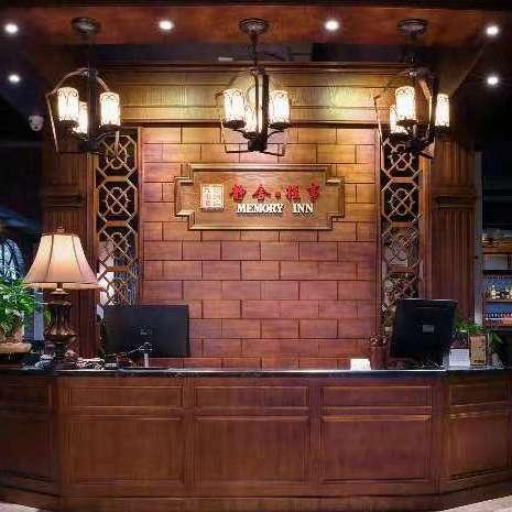 桂林市静舍往事精品酒店(九龙商务酒店)招聘:公司标志 logo