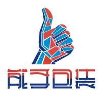 广西能手包装有限公司招聘:公司标志 logo