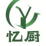 桂林市潔億家具有限公司招聘:公司標志 logo