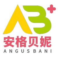 象山區安格貝妮攝影店招聘:公司標志 logo