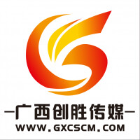 广西创胜文化传媒有限公司招聘:公司标志 logo