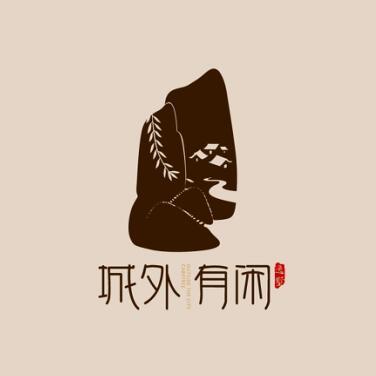 【城外.有閑逸宿】桂林城外遇之旅游文化有限公司招聘:公司標志 logo
