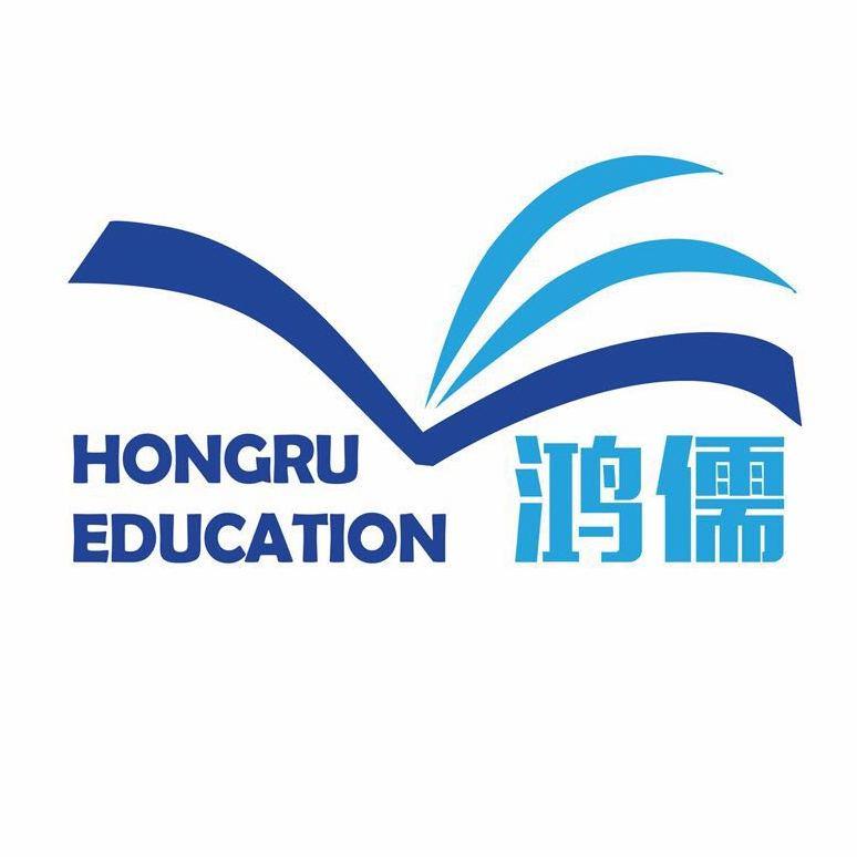 【鴻儒教育】桂林市鴻儒教育咨詢有限責任公司招聘:公司標志 logo